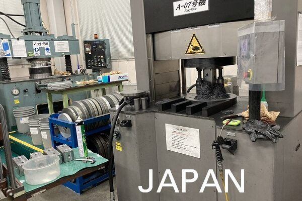 Extrude Hone Contract SHop AFM Misato